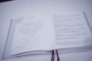 CITTA手帳の使い方