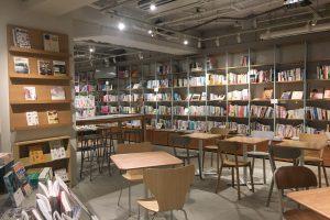 BookLabTokyo渋谷