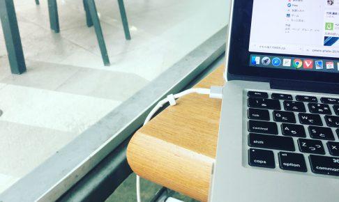 バンコクのカフェ電源あり