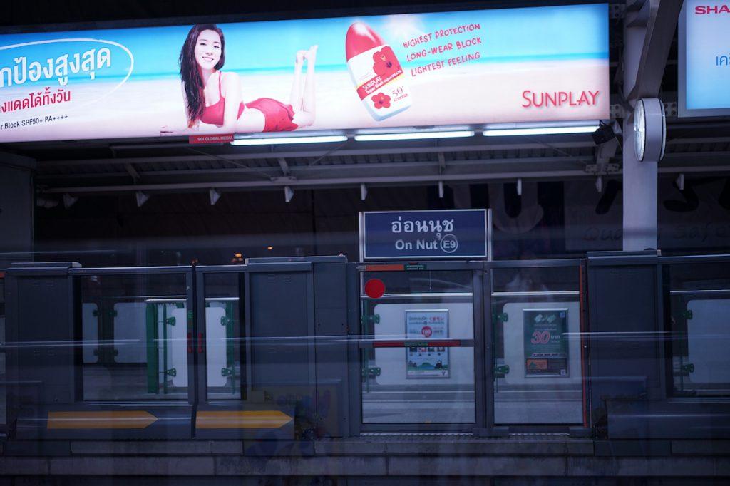 バンコクBTSオンヌット駅