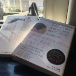 モテ髪師大悟と佐藤友美の著作