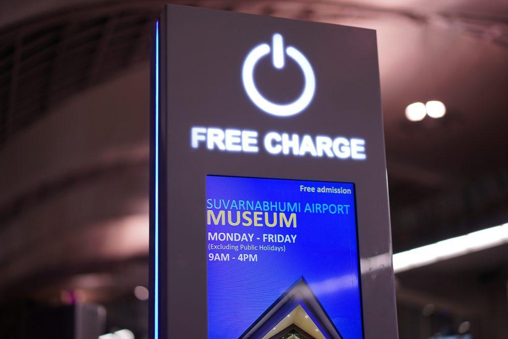 スワンナプーム国際空港充電ポート