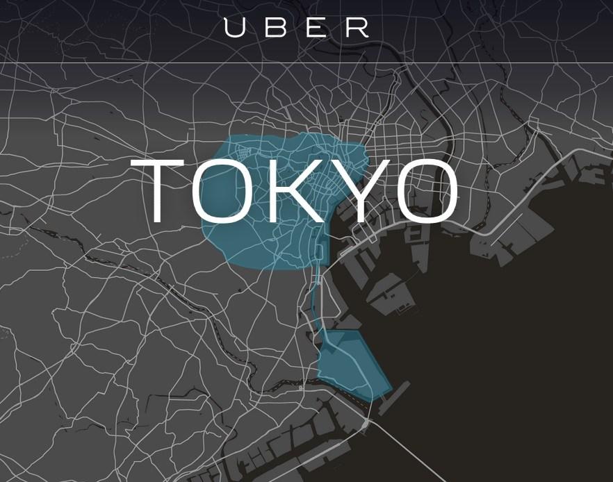 uber東京