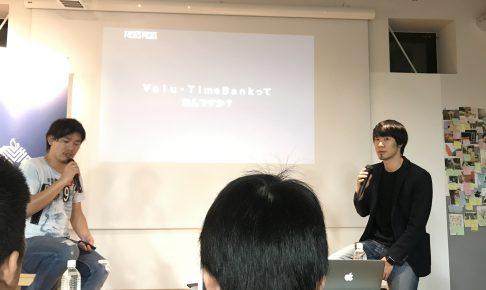 newspicksアカデミア佐藤航陽